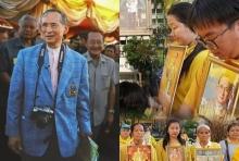 พสกนิกรไทยร่วมน้อมรำลึกเนื่องในวันคล้ายวันสวรรคต รัชกาลที่ 9