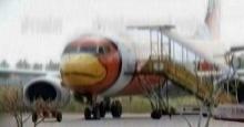 เครื่องนกแอร์กระจกห้องนักบินแตกร้าว!! ขณะลงจอดเมืองคอน