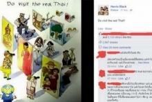 ฝรั่งวาดการ์ตูนชวนเที่ยวไทย!?! แฉยับโหด--ขายตัว-กดขี่ชาวนา