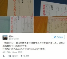 นักเรียนจีบครูสาว ผ่านกระดาษข้อสอบ ถึงกับสะอึก เมื่อเจอคำตอบจากผู้หญิงที่แอบรัก