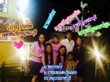 เคลียร์นะ!? พนง. #ทีมไทยพาณิชย์ แห่โพสต์ภาพพร้อมชื่อสถาบันสยบดราม่า