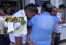4พี่น้องกอดคอปล่อยโฮ!! ศาลตัดสินจำคุกแม่-ถือป้ายวอนขอความเป็นธรรม-ขอรื้อคดี