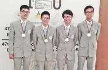 นักเรียนไทยเก่งซิว 1 ทอง 3 เงิน แข่งเคมีโอลิมปิกระหว่างประเทศที่อาเซอร์ไบจาน