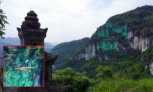 มีงี้ด้วย!!! หนุ่มจีนปีนเขาสูง 900 เมตร ทาสีเขียวทั่วหน้าผา อ้างเปลี่ยนฮวงจุ้ย!?