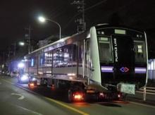 มาแล้ว!! โฉมรถไฟสายสีม่วง ส่งตรงจากญี่ปุ่น..วิ่งกรุงเทพมหานคร นนทบุรี