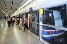 MRT เตรียมบริการ เลดี้ โบกี้ แก้ไขปัญหาช่องว่างบนรถไฟ