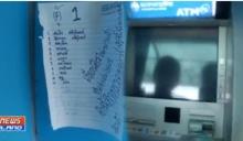 เกิดศึกแย่งกด ATM ล็อตเตอรี่ .. ประกาศอยากได้คิวต้องนอนเฝ้า!!