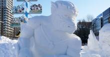 สุดยอด!!ไทยคว้าอันดับ 5 ในงานแข่งขันแกะสลักน้ำแข็งนานาชาติ