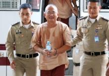 คุก 32 ปีไม่รอลงอาญา ศุภชัย ยักยอกทรัพย์ยูเนี่ยนคลองจั่น