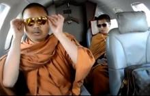อธิบดีอัยการสำนักงานตปท. วอนสหรัฐฯ ส่งเณรคำดำเนินคดีในไทย