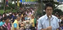 สื่อญี่ปุ่นทึ่ง!!!คนไทยพร้อมใจสวมเสื้อสีชมพู สวดมนต์ถวายพระพรในหลวง