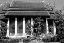 กำหนดการ สรงน้ำพระบรมศพ ณ พระที่นั่งพิมานรัตยา 14 ต.ค.