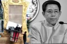 รีบติดด่วน! รัฐบาลไทย ย้ำ ไม่มีสั่งการปลดภาพ พระบาทสมเด็จพระเจ้าอยู่หัวฯ