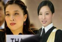 UN ถวายตำแหน่งพระองค์ภาฯ ทูตสันถวไมตรีด้านหลักนิติธรรมของอาเซียน