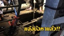 ตำรวจแจ้งข้อหาหัวหน้าบ่อบำบัดซีพีเอฟ ฐานประมาททำคนตาย 5 ศพ!!
