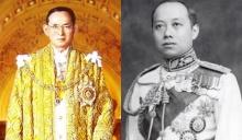 """""""ในหลวง ร.10"""" โปรดเกล้าฯ จัดพิธีมหามงคลบำเพ็ญพระราชกุศลอุทิศถวาย ร.๖ และ ร.๙"""