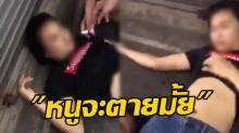 เสียชีวิตแล้ว! น้องเอิน หลังแฟนหนุ่ม 18 ยิงกลางตลาด เศร้าก่อนเสียถามกู้ภัย จะตายมั้ย! (คลิป)