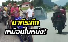 อย่างกับในหนัง! เผยนาที ตำรวจซ้อนบิ๊กไบค์พลเมืองดี ซิ่งยิงสกัดกระบะคลั่งแหกด่าน!! (มีคลิป)