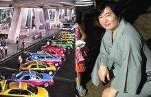 หนุ่มญี่ปุ่นแฉซ้ำ แท็กซี่สุวรรณภูมิยังโกงค่าโดยสารเหมือนเดิม
