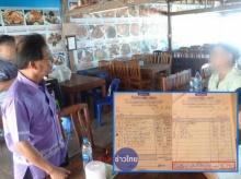 ภูมิภาค ร้านดังหาดแม่พิมพ์โต้ข้อหาขายอาหารทะเลแพงเกินเหตุ