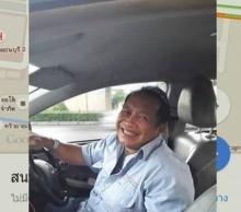 ชาวเน็ตแห่ชื่นชม!! แท็กซี่น้ำใจงาม วนรถกลับมาคืนโทรศัพท์ผู้โดยสารถึงที่