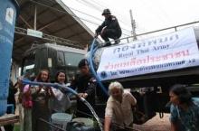 เปิดศึกแย่งนำลพบุรีร้องผู้ว่าฯห้ามทัพชาวบ้าน2ฝ่ายเผชิญหน้า