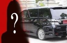 อะไรยังไง!!! นางเอกลิเกดังไม่ยอมลงจากรถ ถูกตร.ล้อมจับรถป้ายแดง!!!