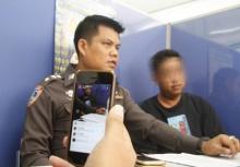 เริ่ดอ่ะ!!ดัดนิสัยโจรด้วยการถ่ายทอดสดขึ้นเฟซบุ๊กตอนถูกจับ!!