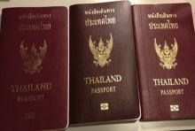จีนเอาจริงจับปรับ-ขังคนไทยอยู่เกินวีซ่า