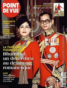 นิตยสารฝรั่งเศสจัดทำฉบับพิเศษร่วมถวายความอาลัย ขึ้นปกพระบรมฉายาลักษณ์ ในหลวง ร.9