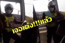 ตำรวจ กระชากมือถือคนขับรถปอ.โดนเด้ง(คลิป)!!