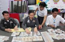 ปล้นเงินกรุงไทยได้คืน5ล. หายไปแสนกว่าฝาก ตร.ดูแล