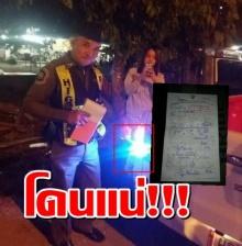 วิจารณ์ลั่น!!ตำรวจจับจริงแล้วไฟท้ายสีฟ้าหลังคนใช้ถนนโวยเดือดร้อน