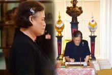 คนไทยใจสลายอีกรอบ เมื่อถึงวันนั้น! พระเทพฯรับสั่งหมายกำหนดการถวายพระเพลิงในหลวง ร.9