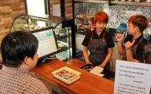 เปิดร้านกาแฟ ยิ้มสู้คาเฟ่ เพื่อคนพิการ!