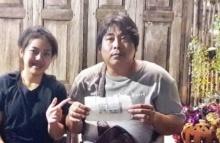 2ผัว-เมียเฮลั่น ถูกหวยรวย 6 ล้าน ปิกอัพให้โชค ขับทุกวันให้โชคซะที