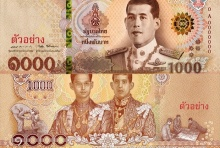 แบงก์ชาติเตรียมใช้ 'ธนบัตร ร.10'ชนิด 500 และ1,000 บาท ในวันเฉลิมพระชนมพรรษา(คลิป)