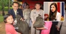 ปีติ!!! ฟ้าหญิงจุฬาภรณ์ พระราชทานถุงยังชีพราษฎร ช่วยน้ำท่วมเมืองกาญจน์