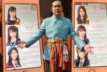 """โอตะตาร้อน! AKB48  พบบุกทำเนียบฯพบ""""บิ๊กตู่""""!!"""