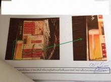 คดีตัวอย่าง!! ปรับอ่วมร้านอาหาร โชว์เบียร์ในเมนูเจอรีด 4.6 แสน