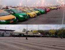 ประท้วง!!! แท็กซี่สุวรรณภูมิหยุดวิ่ง ผิดคาดชาวเน็ตคิดเห็นสวนทาง!