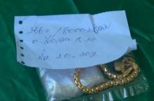 เตือนภัย!!!! โรงรับจำนำเทศบาล นำทองปลอมคืนให้ลูกค้ามานาน 11 ปี