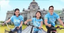 สมัครปั่นเพื่อแม่ Bike for MOM วันแรกคึกคัก ปชช.แห่ร่วมจนเว็บล่ม