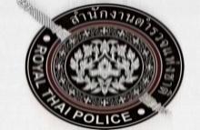 ตำรวจเตรียมแถลง เผยตัวคนโพสต์ป่วนเมืองชุดใหม่พรุ่งนี้