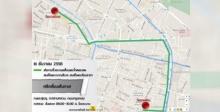 เช็กถนนที่ปิดพรุ่งนี้!! งานพิธีพระราชทานเพลิงฯ สมเด็จพระสังฆราช