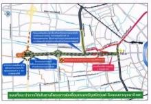 พรุ่งนี้ เปิดใช้ทางเชื่อมถนนจรัญฯ - กาญจนาภิเษก แล้ว
