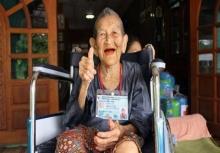 จากไปอย่างสงบ!!ยายทวด 5 แผ่นดิน สิ้นแล้ว อายุ 115 ปี !!