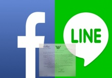 ด่วน!!กรมการปกครอง ห้ามข้าราชการเล่นเฟซบุ๊ค-ไลน์