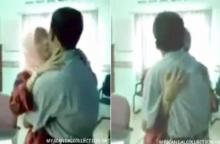 อื้อฉาวมากๆ คลิปแฉครูใหญ่จูบกอดนัวเนียครูสาวในห้องพักครู ชาวเน็ตจี้เอาผิด
