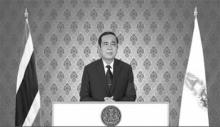 บิ๊กตู่ ขอให้คนไทย ช่วยสืบสานปณิธาน ในหลวง